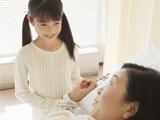 京都市南区で介護スタッフの募集♪資格取得支援ありでスキルアップ◎年間休日119日◇<サ高住・常勤>