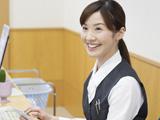 稲沢市でサ責を募集します!賞与は高率4か月実績☆月9〜10日休み♪車通勤OK!<訪問介護・正職員>